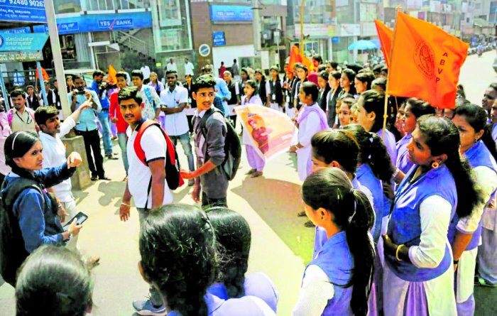 ABVP activists stage a protest against the Karnataka State Universities (Amendment) Bill in Chikkamagaluru on Tuesday.