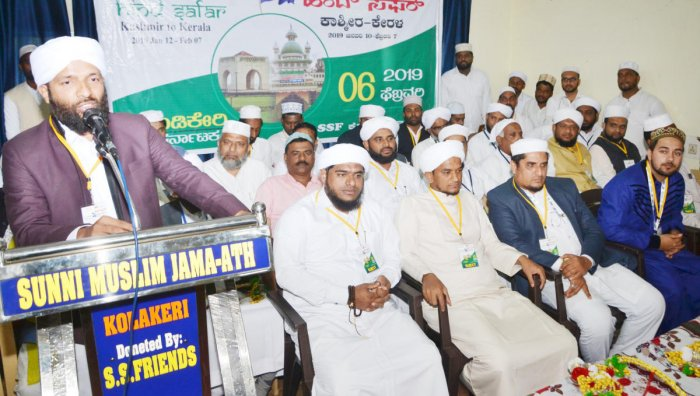 Sunni Students' Federation national president Shoukath Naeemi speaks during the Bharat Yatra programme at Bal Bhavan in Madikeri on Wednesday.