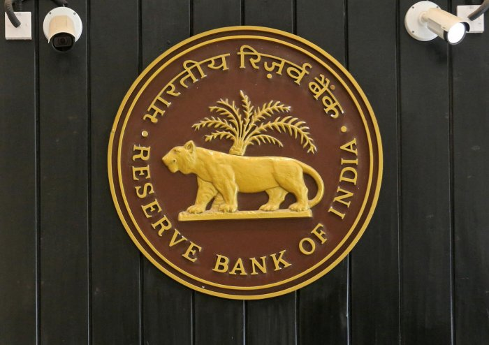 File photo: The logo of Reserve Bank of India