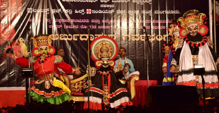 Doctors and amateur Yakshagana artistes presented an Yakshagana, in Mangaluru on Sunday.