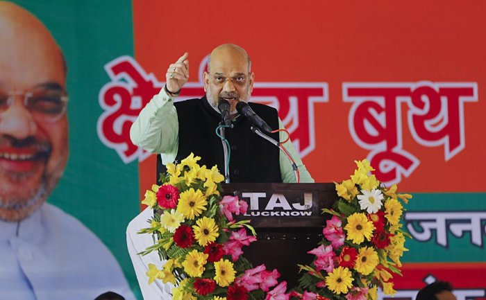 BJP President Amit Shah addresses the booth level unit presidents and other office-bearers of Gorakhpur Zone in Maharajganj, Friday, Feb 8, 2019. (PTI Photo)