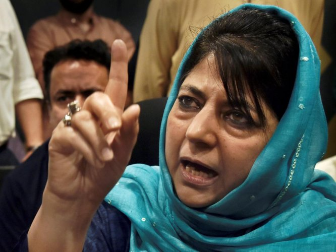 PDP chief Mehbooba Mufti. (PTI File Photo)