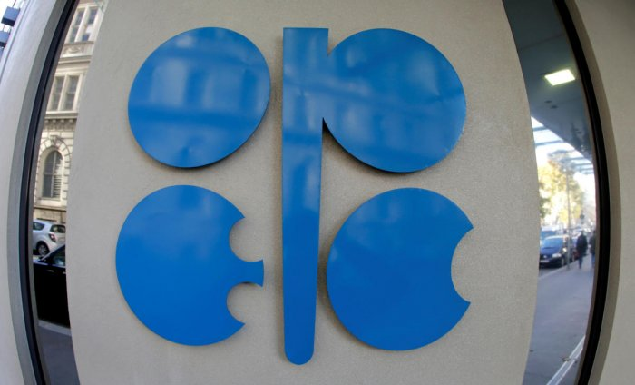 Prices have been buoyed, however, by output curbs from the Organization of the Petroleum Exporting Countries and its allies, including Russia, a group known as OPEC+. (Reuters File Photo)