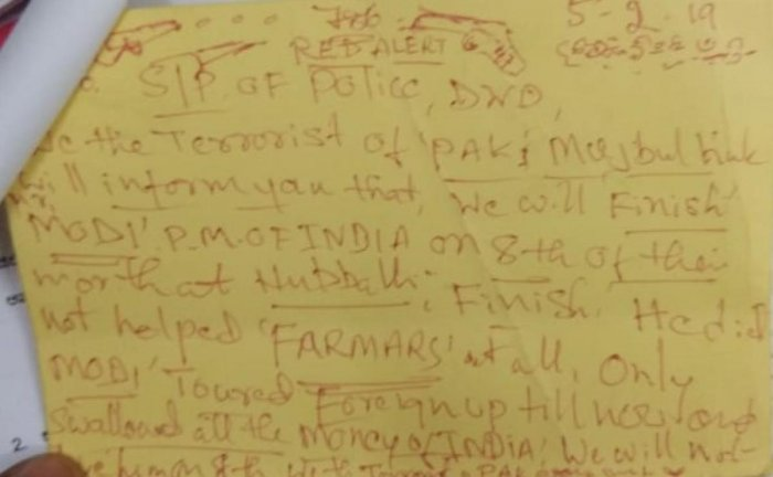 An anonymous letter received at the office of Superintendent of Police, Dharwad district purportedly by a terrorist organisation threatening to kill Prime Minister Narendra Modi during his visit to Hubballi. DH Photo