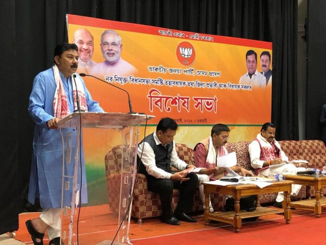 Ranjeet Kumar Dass, president of BJP's Assam unit addressing party workers in Guwahati on Sunday. DH photo