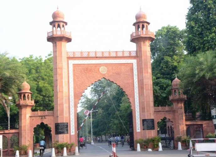 """""""In the last couple of years, some elements are continuously trying to portray the AMU in the bad light. The AMU is being targeted by hyper-nationalist forces and the environment at the campus is being vitiated,"""" he said."""