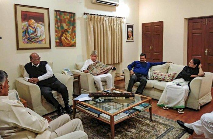 (L-R) NCP President Sharad Pawar, National Conference leader Farooq Abdullah, Delhi Chief Minister Arvind Kejriwal, West Bengal Chief Minister Mamata Banerjee and Andhra Pradesh Chief Minister N Chandrababu Naidu (extreme left) at Pawar's residence, in Ne