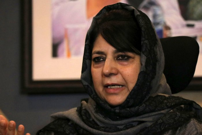 Former Jammu and Kashmir Chief Minister Mehbooba Mufti. (DH File Photo)