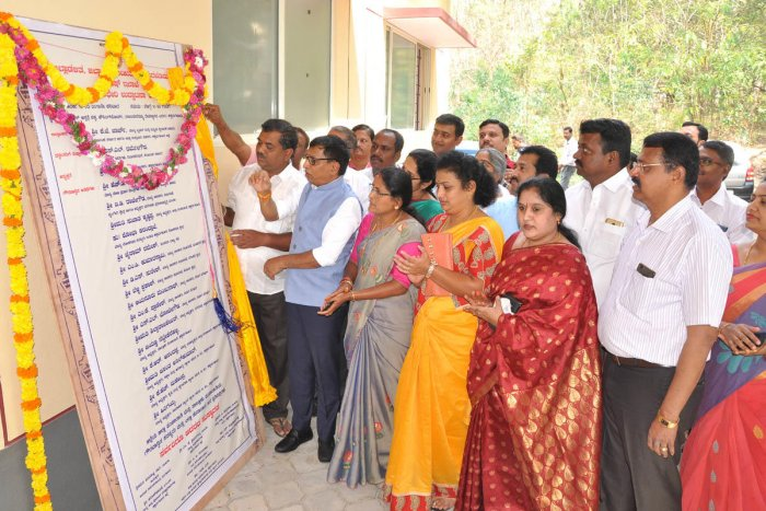MLC S L Bhoje Gowda inaugurates the district Ayush office in Chikkamagaluru on Saturday.