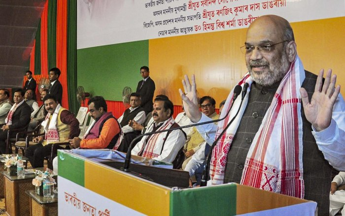 BJP President Amit Shah addresses the foundation stone laying ceremony of Assam state BJP office, in Guwahati. (PTI Photo)