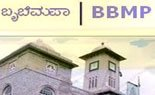 BBMP polls likely in September