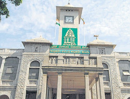 Panel to soon submit report on division of BBMP