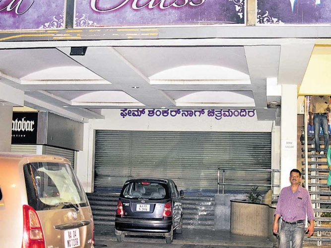 Exhibitors see red over BBMP's delay in reopening Shankarnag cinema
