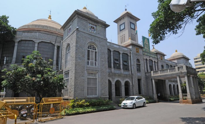 Bruhat Bengaluru Mahanagara Palike (BBMP) office, NR Square in Bengaluru. Photo by S K DineshBBMP office