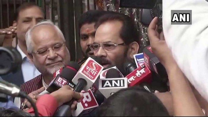 Naqvi blamed the ruling Telangana Rashtra Samithi (TRS), the All India Majlis-e-Ittehad-ul Muslimeen (AIMIM) and the Congress for the inclusion of these names in the assembly constituencies in Hyderabad.(Image courtesy ANI/Twitter)