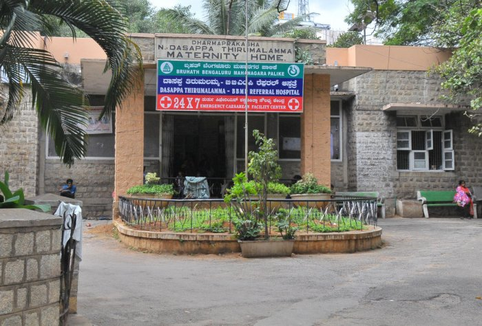 The BBMP runs 24 maternity homes and six referral hospitals in Bengaluru. A referral hospital-cum-maternity home on SJP Road. DH FILE PHOTO