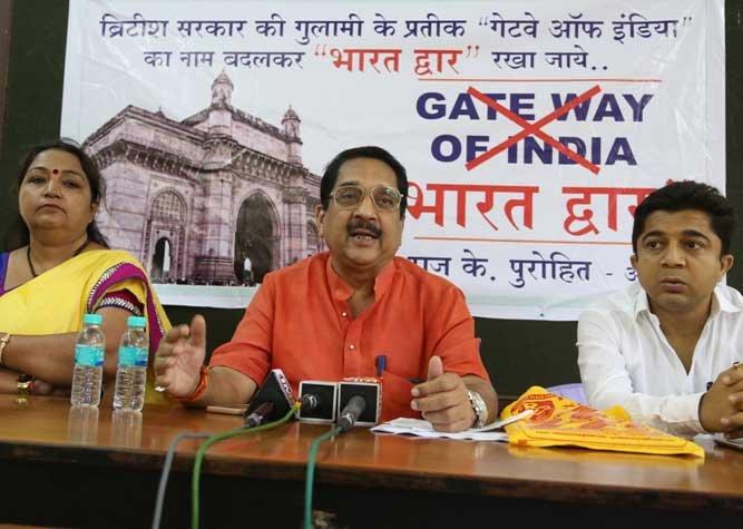 Rename Gateway of India as Bharat Dwaar: BJP MLA