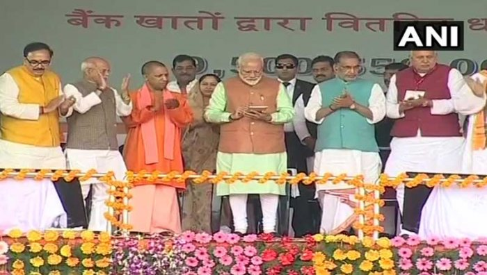 Prime Minister Narendra Modi on Sunday launched the Rs 75,000-crore Pradhan Mantri Kisan Samman Nidhi (PM-KISAN) scheme in Gorakhpur, Uttar Pradesh, by transferring the first instalment of Rs 2,000 each to over one crore farmers. (Image: ANI/Twitter)
