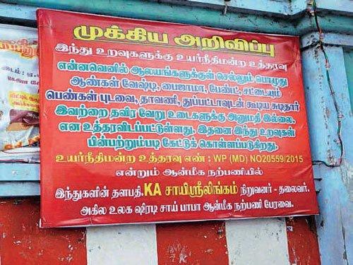People hail dress code for devotees visiting Tamil Nadu temples