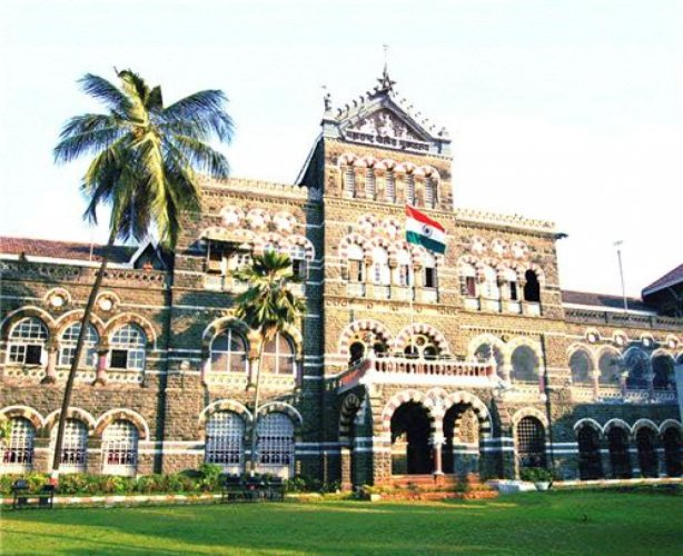 Mumbai Police headquarters