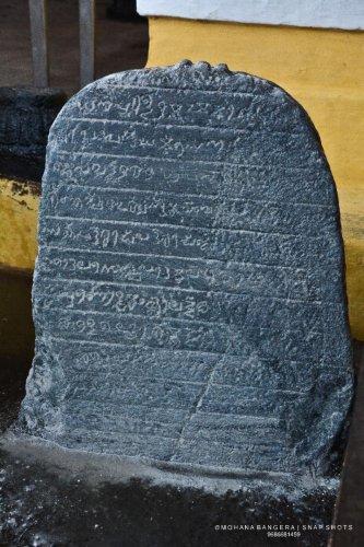 One of the earliest inscriptions discovered at Kulashekhara in Mangaluru.