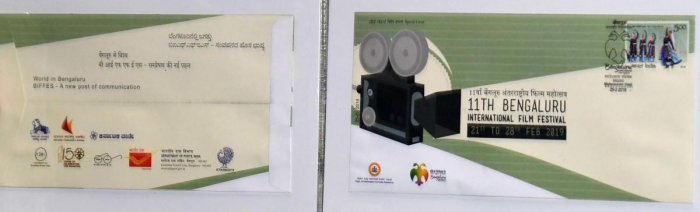 The First Day Postal Cover of the Bengaluru International Film Festival (BIFFEs) released on Monday.  DH PHOTO/B H SHIVAKUMAR