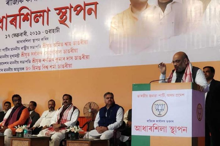 BJP has started a survey in 18 Lok Sabha seats in West Bengal to determine where it has the best potential to win in the upcoming Lok Sabha elections. The move is aimed towards achieving the target of winning 23 Lok Sabha seats in Bengal set by BJP president Amit Shah.