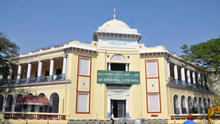 The Government Ayurveda Medical College and Hospital, on Sayyaji Rao Road in Mysuru. Dh-file photo