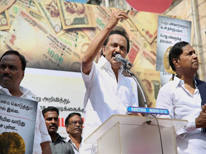 DMK slams police action on protesters