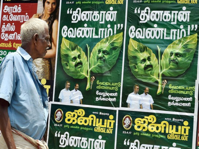 EC decides to give extension for two AIADMK factions for submitting documents