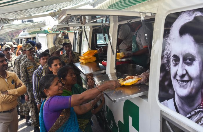 Indira canteens likely in schools, colleges