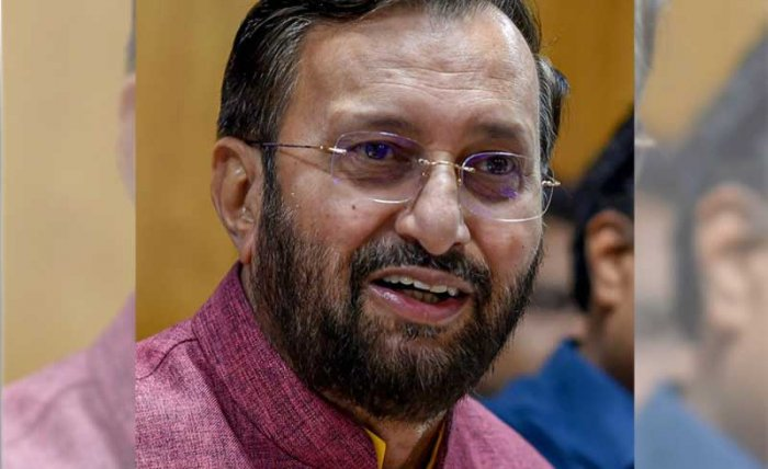 The Union minister also said that after the terror attack in Mumbai on November 26, 2008, the armed forces wanted to take action against Pakistan but the then UPA government did not allow it.