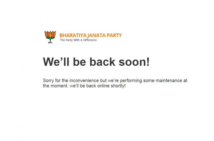 Screenshot of BJP website, which shows the site is under maintenance.