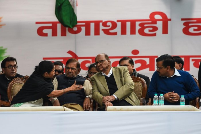 Speculation was rife in political circles in the capital for the past few days and even as latest as Tuesday morning with theories like AAP and Congress sharing three seats each and leaving the seventh to a common candidate like Yashwant Sinha floating ar