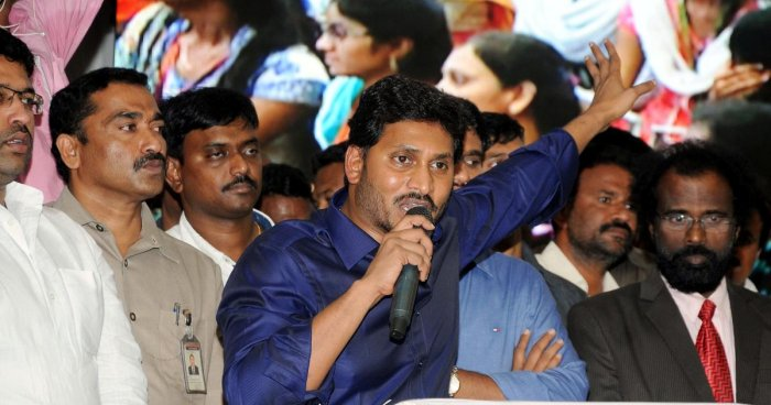 YSRC chief Jagan Mohan Reddy in Anantapur on Tuesday. DH PHOTO