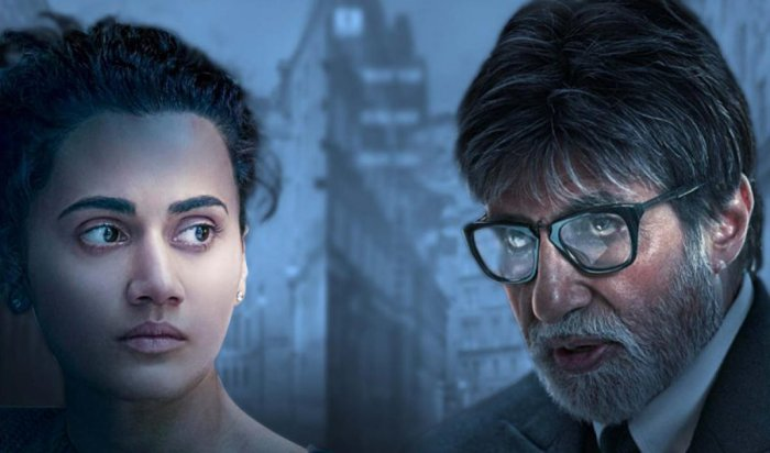 Badla is based on 'The Invisible Guest', a Spanish thriller
