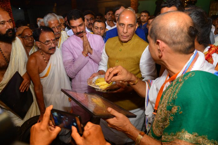 Union Home Minister Rajnath Singh prays at Rajarajeshwari Temple in Polali on Saturday.
