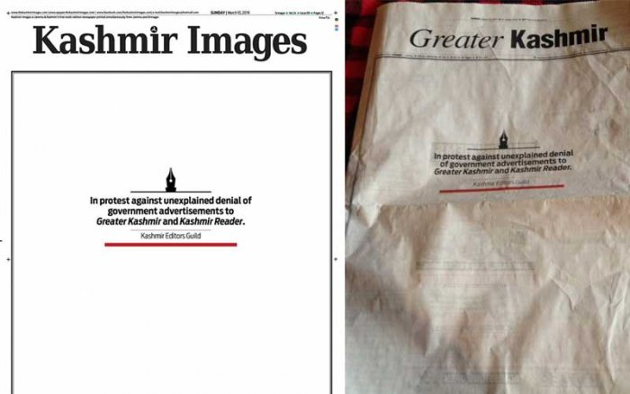 """Major newspapers in Kashmir on Sunday published blank front pages in protest against the government's decision to """"stop advertisements"""" to two Srinagar-based English dailies. (Image courtesy Twitter)"""