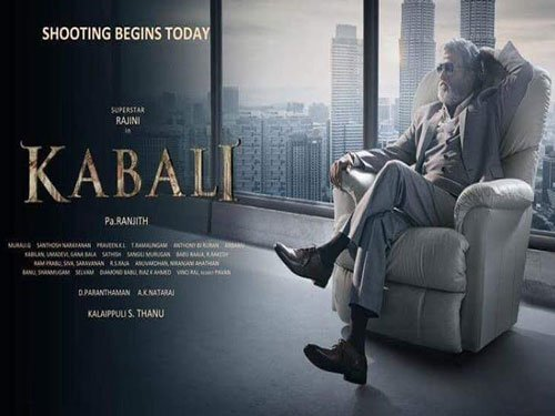 First look posters of Rajinikanth's 'Kabali' unveiled | Deccan Herald