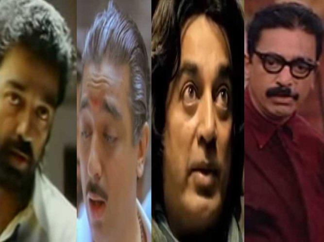 Dasavathaaram: Ten 'anti-establishment' avatars of Kamal Haasan