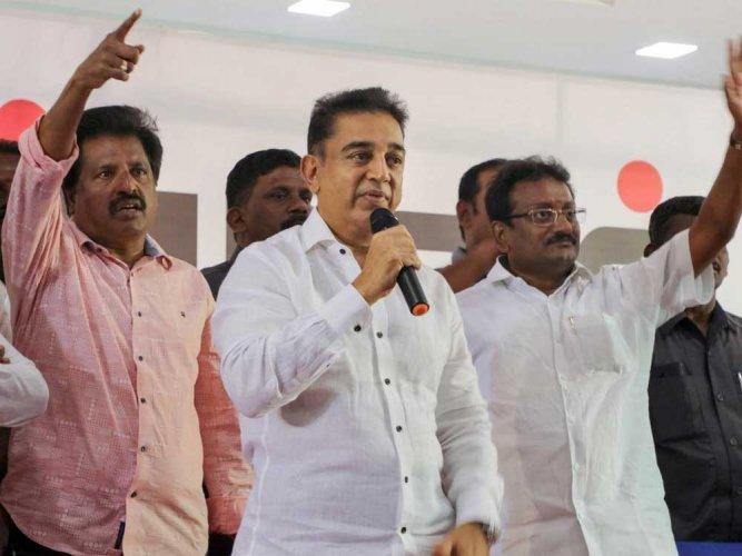 Kamal Haasan launches party, names it 'Makkal Needhi Mayyam'
