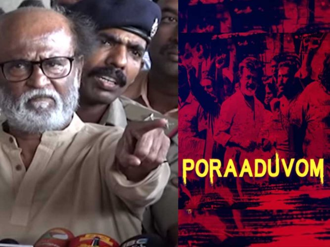 Left: Rajinikanth during the press meet. Right: A collage of scenes from the Kaala movie song. (Screengrabs)