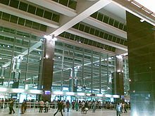 Bangalore's airport to be named after Kempegowda