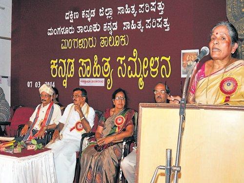 'Popularise Kannada culture through new media'