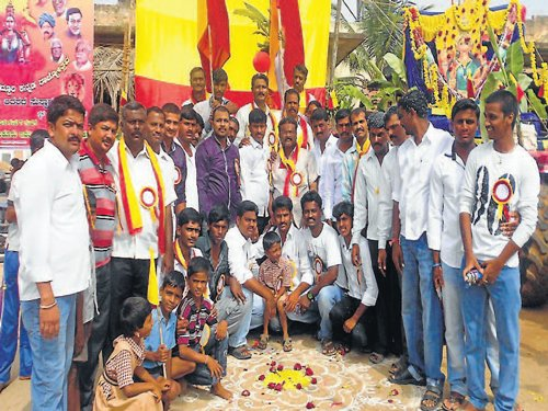 'Preserve Kannada culture'