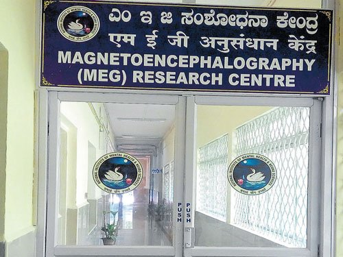 Advanced lab offers hope for epilepsy patients at Nimhans
