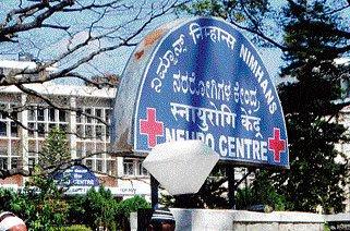 Nimhans director revokes order to remove registrar