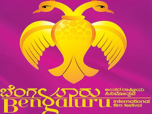 Bengaluru film festival: Movies  to be screened under one roof