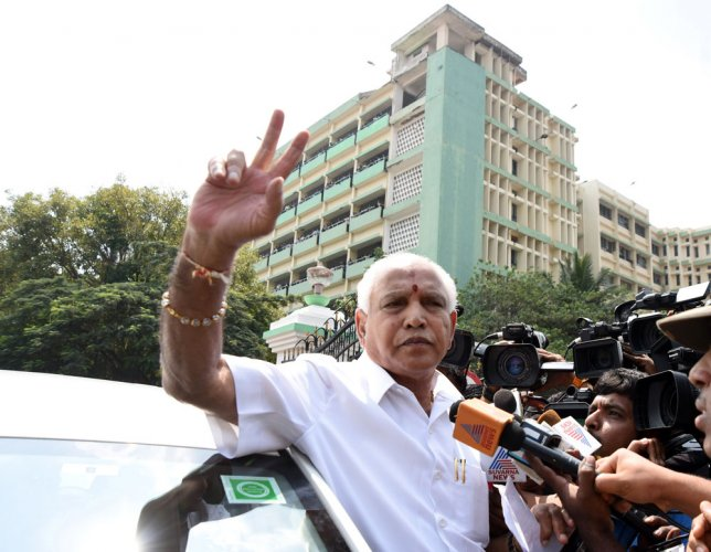 Congmen file complaints against BSY for poll code violation