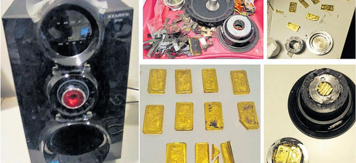 Gold biscuits worth Rs 30L seized from passenger at KIA